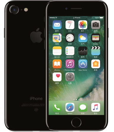 iPhone 7(128GB)