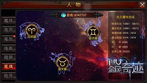 使用盘点《全民奇迹MU》五种提升战斗力玩法推荐